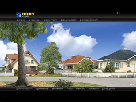 3d home design software rar 3d home architect design suite deluxe 8 rus rar 187 картинки