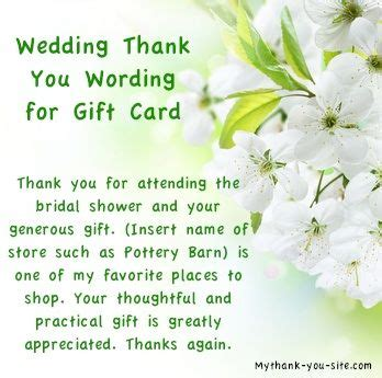 thank you wording for wedding gift from coworkers wedding thank you card wording for gift card thank you