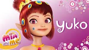 mia je pr 233 sente je suis yuko