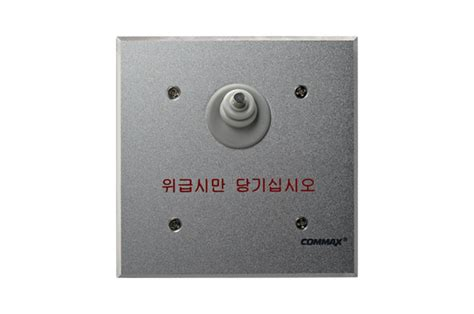 Extended Emergency Switch Es 420 jual extended emergency switch es 420 call commax