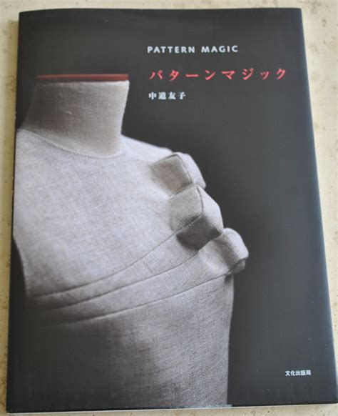 pattern magic occasion pattern magic 4 sewing projects burdastyle com