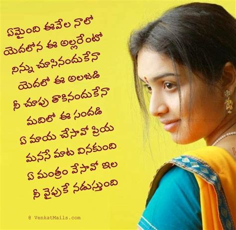 comedy images with quotes in telugu telugu quotes jokes in telugu funny picture messages