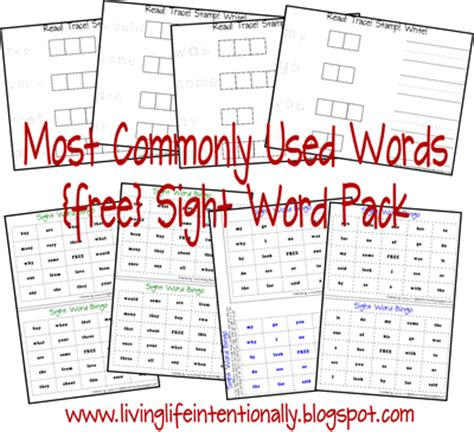 free worksheet printables most commonly used words free
