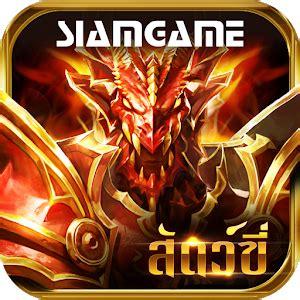 game mod apk wendgames wendgames android game cheats modded apks mod apks