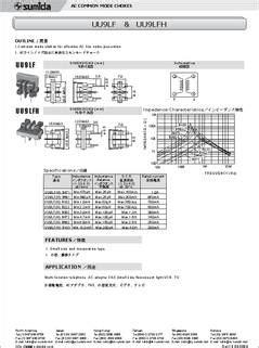 differential mode choke datasheet common mode choke datasheet 28 images common mode chokes halo electronics mouser bourns
