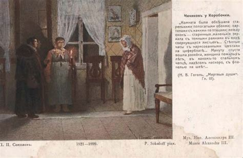 common themes in russian literature nikolai gogol father of russian realism literary