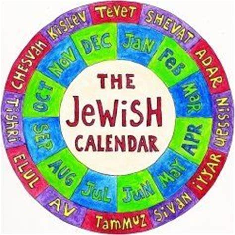 Religious Calendar Comparison The Calendar Our Middle East Trip