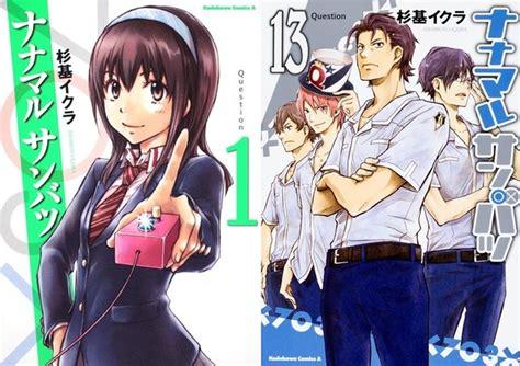 Komik Shiiba Nana Oneshot quot nana maru san batsu quot animesinin 箘lk fragman箟 animeler net