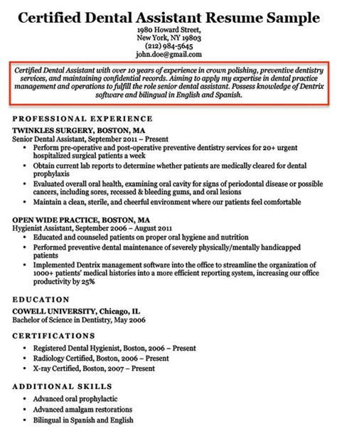 Dental Assistant Resume Objective by Resume Objective Exles For Students And Professionals Rc