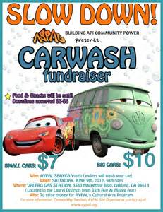 slow down support aypal and get your car washed aypal