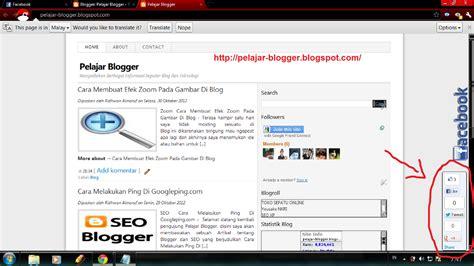 cara membuat icloud terbaru cara membuat widget share melayang terbaru