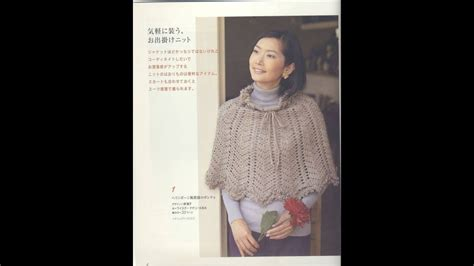 shawl pattern youtube crochet patterns for free crochet shawl patterns 1133