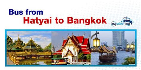hat yai new year 2015 hat yai to bangkok ticket
