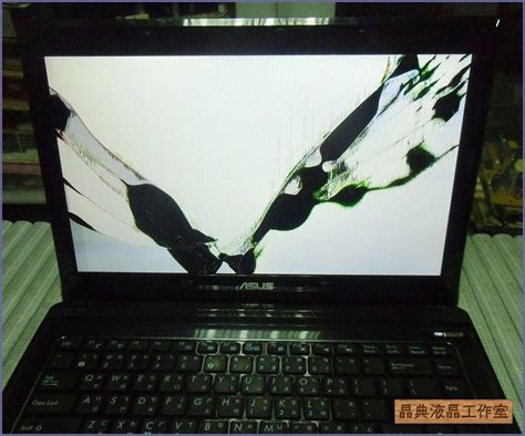 Lcd Led 14 0 Asus A42f 筆記型電腦nb維修 華碩asus a42f筆電nb面板破裂更換實例 晶典液晶工作室