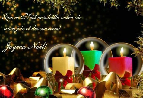 christmas  wishes sayings  french xmascard pinterest text message quotes