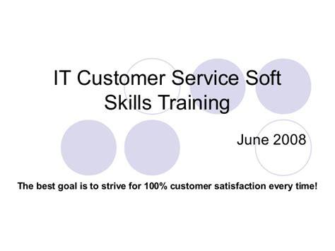 quiz worksheet customer service soft skills study com