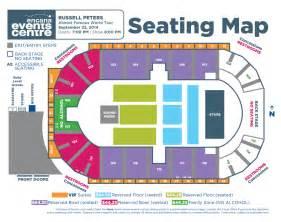 sheffield arena floor plan 100 o2 arena floor plan zucchero tickets arena di verona festival tickets 2017 opera