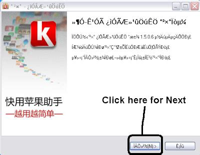 how to update kuaiyong kuaiyong download instruction for how to install