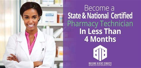 Pharmacy Course by Pharmacy Technician Courses Building Blocks Services