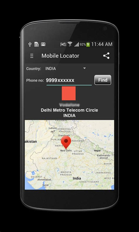 mobile phone locator mobile number locator apk free tools android app
