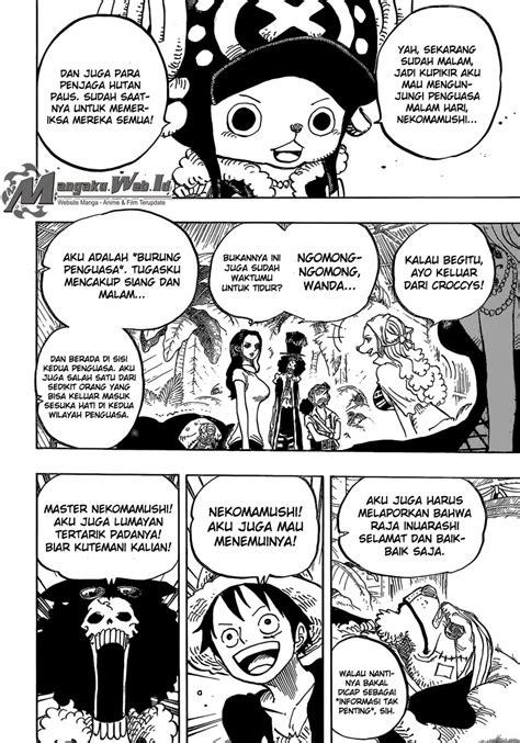 Komik Touch Of one chapter 811 roko mangamanga