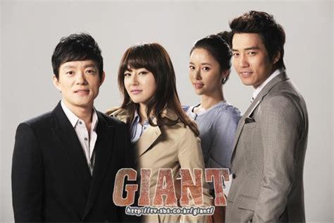 Film Giant Korean | giant korean drama 2010 자이언트 hancinema the