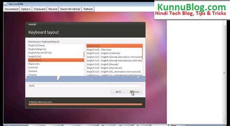 ubuntu tutorial in hindi उब ट क स ईन स ट ल कर install ubuntu hindi tutorial