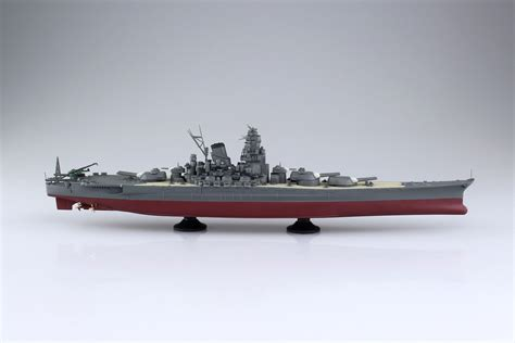the battleship the naval treaties and capital ship design books battle ship yamato aoshima