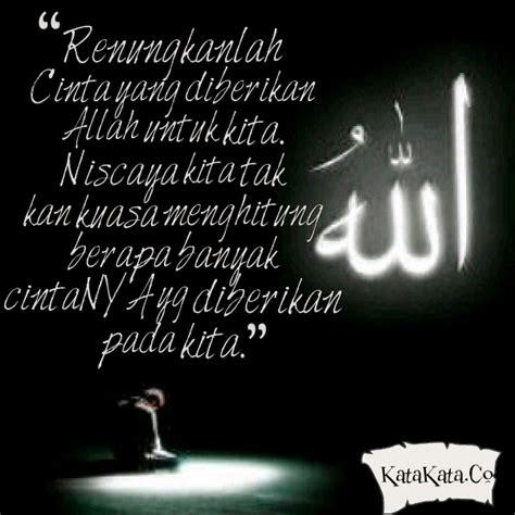 gambar kata kata mutiara cinta islami  penyemangat