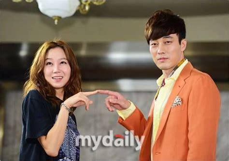 so ji sub and gong hyo jin show chilling romance for master s sun gong hyo jin