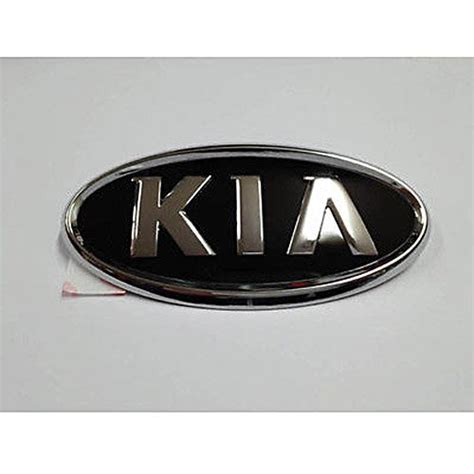 Kia Symbol Replacement All Kia Rondo Parts Price Compare
