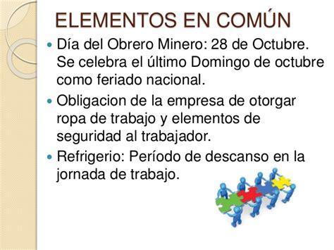 convenio maestranza 2016 convenio colectivo de trabajo de obreros de maestranza