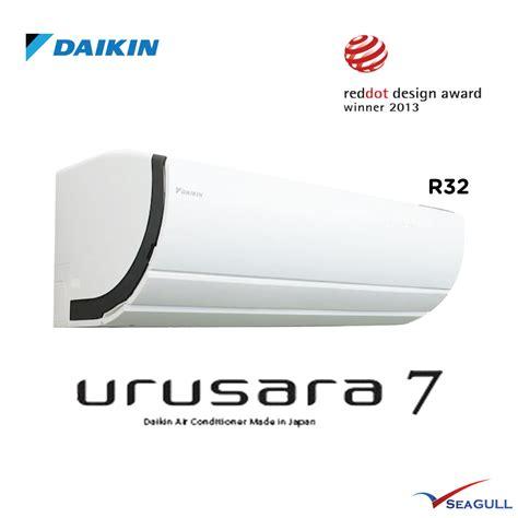 Ac Daikin R32 Urusara 7 daikin urusara 7 wall mounted 1 5hp r32 seagull my aircon supplier malaysia