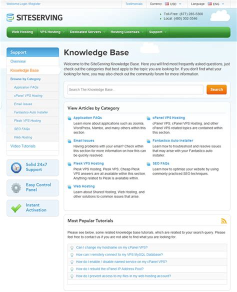 knowledge management software free