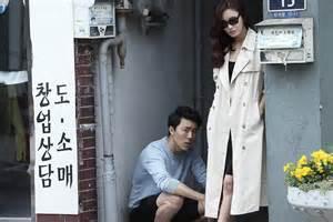 sinopsis film korea hot service a cruel hairdresser hot service a cruel hairdresser 화끈한 써비스 어느 잔인한 미용사의