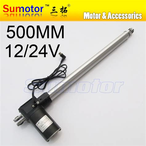 l500 20inch stroke 500mm travel electric linear actuator