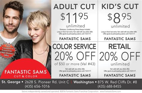 haircut coupons austin fantastic sams deals lamoureph blog