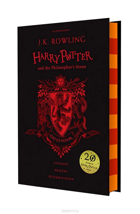 Harry Potter And The Philosopher S Hufflepuff Limited книга 171 harry potter and the philosopher s