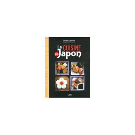 la cuisine du japon la cuisine du japon librairie gourmande