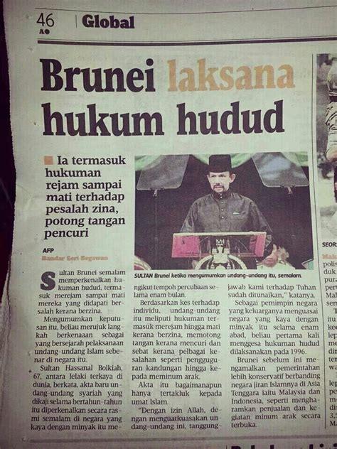 Persintuhan Di Indonesia Dengan Hukum Perkawinan Islam hukum hudud di brunei hafiz rahim