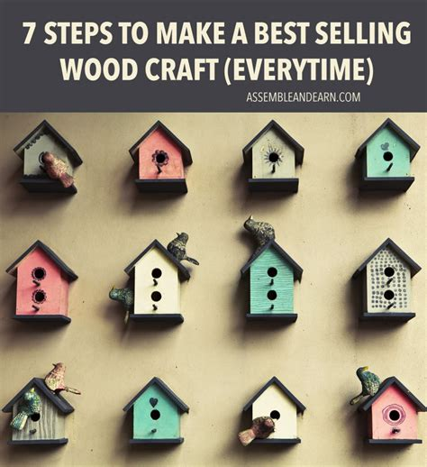 7 Best Images Of Make - 7 qualities of a bestselling woodcraft
