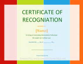 Certificate Of Recognition Template Free by Certificate Of Recognition Soft Templates