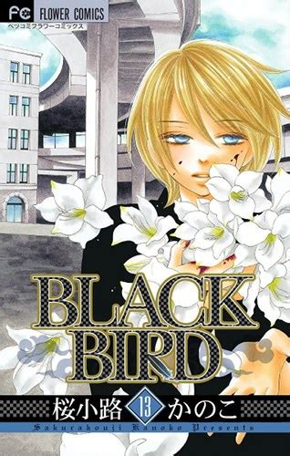 Black Bird Vol 13 black bird vol 13
