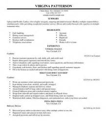 resume manager fast food 1