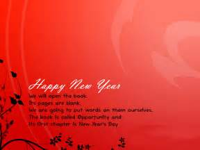 happy new year 2014 wallpapers pictures cards wishes