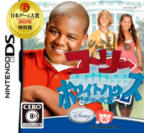 cory in the house game cory in the house japanese cover game of the year by ramdwich on deviantart