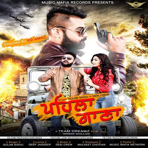 Download Mp3 Dj Gana | pehla gana gulab sidhu mp3 song djpunjab