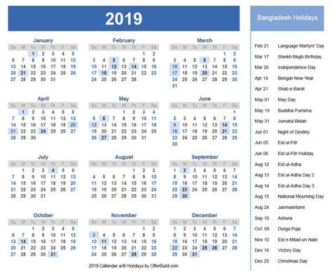 holidays bangladesh  calendar government  offerbuild