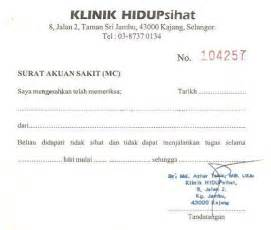 mc certificate 3 certificate edit tu