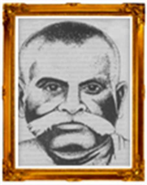 biography of eminent nairs